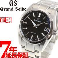 グランドセイコー 自動巻き GRAND SEIKO メカニカル 腕時計 メンズ SBGR253 末長...
