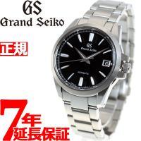 グランドセイコー 自動巻き GRAND SEIKO メカニカル 腕時計 メンズ SBGR257 上質...