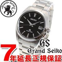 グランドセイコー クォーツ GRAND SEIKO 腕時計 メンズ SBGV023 従来のモデルより...
