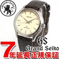 グランドセイコー クオーツ GRAND SEIKO 腕時計 メンズ クォーツ SBGX009 ブラン...
