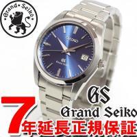 グランドセイコー クオーツ GRAND SEIKO 腕時計 メンズ クォーツ SBGX065 セイコ...