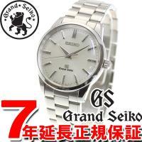 グランドセイコー クォーツ GRAND SEIKO 腕時計 メンズ SBGX119 クラシックなデザ...
