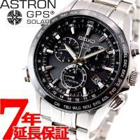 アストロン セイコー SEIKO ASTRON ソーラーGPS衛星電波時計 腕時計 メンズ クロノグ...