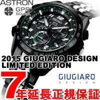 アストロン ジウジアーロ セイコー SEIKO アストロン ASTRON 2015 ジウジアーロ・デ...
