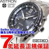 アストロン セイコー ASTRON セイコー創業135周年記念 アストロン5周年記念 限定モデル G...