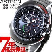 セイコー アストロン SEIKO ASTRON GPSソーラーウォッチ ソーラーGPS衛星電波時計 ...