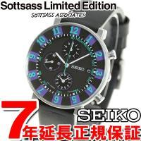 セイコー スピリット スマート ソットサス コラボ 復刻版 限定モデル 腕時計 メンズ クロノグラフ...