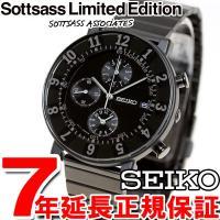 セイコー ソットサス セイコー スピリット スマート SEIKO SPIRIT SMART SOTT...