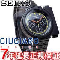 セイコー スピリット ジウジアーロ・デザイン 限定モデル 腕時計 メンズ クロノグラフ SCED03...