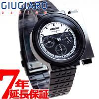 セイコー スピリット ジウジアーロ・デザイン 限定モデル 腕時計 メンズ クロノグラフ SCED04...