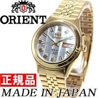 オリエント 逆輸入モデル 海外モデル 腕時計 メンズ/レディース 自動巻き メカニカル SEM030...