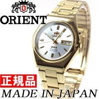 オリエント 逆輸入モデル 海外モデル 腕時計 メンズ/レディース 自動巻き メカニカル SEM0B0...