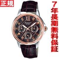 カシオ SHEEN シーン 限定モデル 腕時計 レディース アナログ SHE-3029GLJ-5AJ...