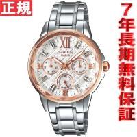 カシオ SHEEN シーン 限定モデル 腕時計 レディース アナログ SHE-3029SGJ-7AJ...