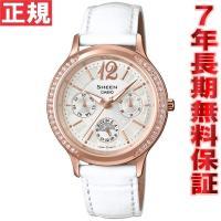 カシオ SHEEN シーン 限定モデル 腕時計 レディース アナログ SHE-3030GLJ-7AJ...