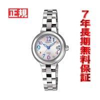 カシオ SHEEN シーン ソーラー 腕時計 レディース フレッシュカラーズ アナログ SHE-45...