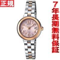 【国内正規品】neelセレクトショップはカシオ腕時計の正規販売店です。 カシオ シーン CASIO ...