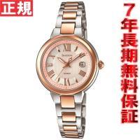 カシオ SHEEN シーン ソーラー 腕時計 レディース アナログ SHE-4516SBZ-9AJF...