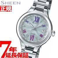 カシオ シーン CASIO SHEEN 電波 ソーラー 腕時計 レディース タフソーラー SHW-1...
