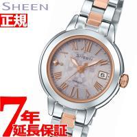 カシオ シーン CASIO SHEEN 電波 ソーラー 電波時計 腕時計 レディース SHW-500...