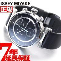 イッセイミヤケ 腕時計 メンズ W ダブリュ クロノグラフ 和田智デザイン SILAY009 ISS...