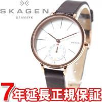 スカーゲン SKAGEN 腕時計 レディース HAGEN SKW2356 HAGEN = 港 今シー...
