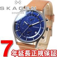 スカーゲン 腕時計 メンズ ホルスト HOLST SKW6285 SKAGEN 世界を旅する方にSK...