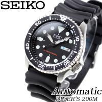 セイコー SEIKO 逆輸入 ダイバーズ セイコー 腕時計 メンズ SEIKO セイコー ダイバー ...