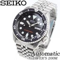 セイコー SEIKO 逆輸入 ダイバーズ セイコー 逆輸入 ダイバー 自動巻き(自動巻) 腕時計 ダ...