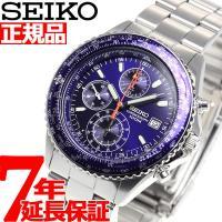 セイコー 逆輸入 セイコー SEIKO 逆輸入 クロノグラフ セイコー腕時計 メンズ パイロットクロ...