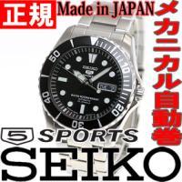 セイコー5 スポーツ SEIKO5 セイコー 逆輸入 腕時計 メンズ 自動巻き メカニカル セイコー...