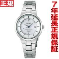 セイコー スピリット 電波 ソーラー 電波時計 腕時計 レディース ペアウォッチ SSDY005 S...