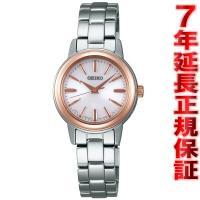 セイコー スピリット 電波 ソーラー 電波時計 腕時計 レディース ペアウォッチ SSDY018 S...