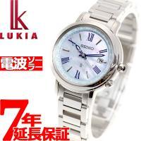 ルキア セイコー 電波 ソーラー 腕時計 レディース SSQV027 SEIKO LUKIA 電波時...