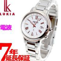 ルキア セイコー 電波 ソーラー 腕時計 レディース SSQV028 SEIKO LUKIA 電波時...
