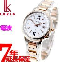 ルキア セイコー 電波 ソーラー SEIKO LUKIA 電波時計 腕時計 レディース ラッキーパス...