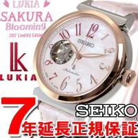 ルキア セイコー SAKURA Blooming 2017 限定モデル メカニカル 自動巻き 腕時計...