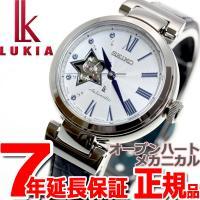 ルキア セイコー メカニカル 自動巻き SEIKO LUKIA 腕時計 レディース SSVM035 ...
