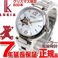 ルキア セイコー SEIKO LUKIA メカニカル 自動巻き クリスマス 限定モデル 腕時計 レデ...