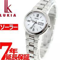 ルキア セイコー ソーラー SEIKO LUKIA 腕時計 レディース 綾瀬はるか イメージキャラク...