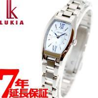 ルキア セイコー ソーラー SEIKO LUKIA 腕時計 レディース SSVR129 ルキアより、...