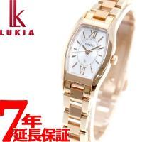 ルキア セイコー ソーラー SEIKO LUKIA 腕時計 レディース SSVR132 ルキアより、...
