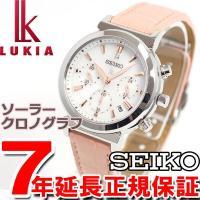 セイコー(SEIKO)ルキア(LUKIA)ソーラー セイコー 腕時計 レディース SEIKO LUK...