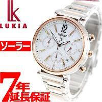 ルキア セイコー 限定モデル ソーラー 腕時計 レディース SSVS030 SEIKO LUKIA ...