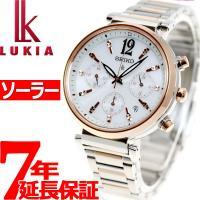 ルキア セイコー ソーラー SEIKO LUKIA クロノグラフ 腕時計 レディース SSVS034...