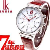 ルキア セイコー ソーラー SEIKO LUKIA クロノグラフ 腕時計 レディース SSVS035...