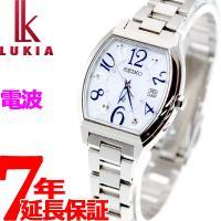 セイコー ルキア 電波 ソーラー 腕時計 レディース SSVW091 SEIKO LUKIA 電波時...