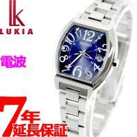 セイコー ルキア 電波 ソーラー 腕時計 レディース SSVW093 SEIKO LUKIA 電波時...