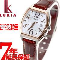 セイコー ルキア 電波 ソーラー 腕時計 レディース SSVW094 SEIKO LUKIA 電波時...