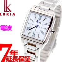 ルキア セイコー 電波 ソーラー 腕時計 レディース SSVW097 SEIKO LUKIA 電波時...